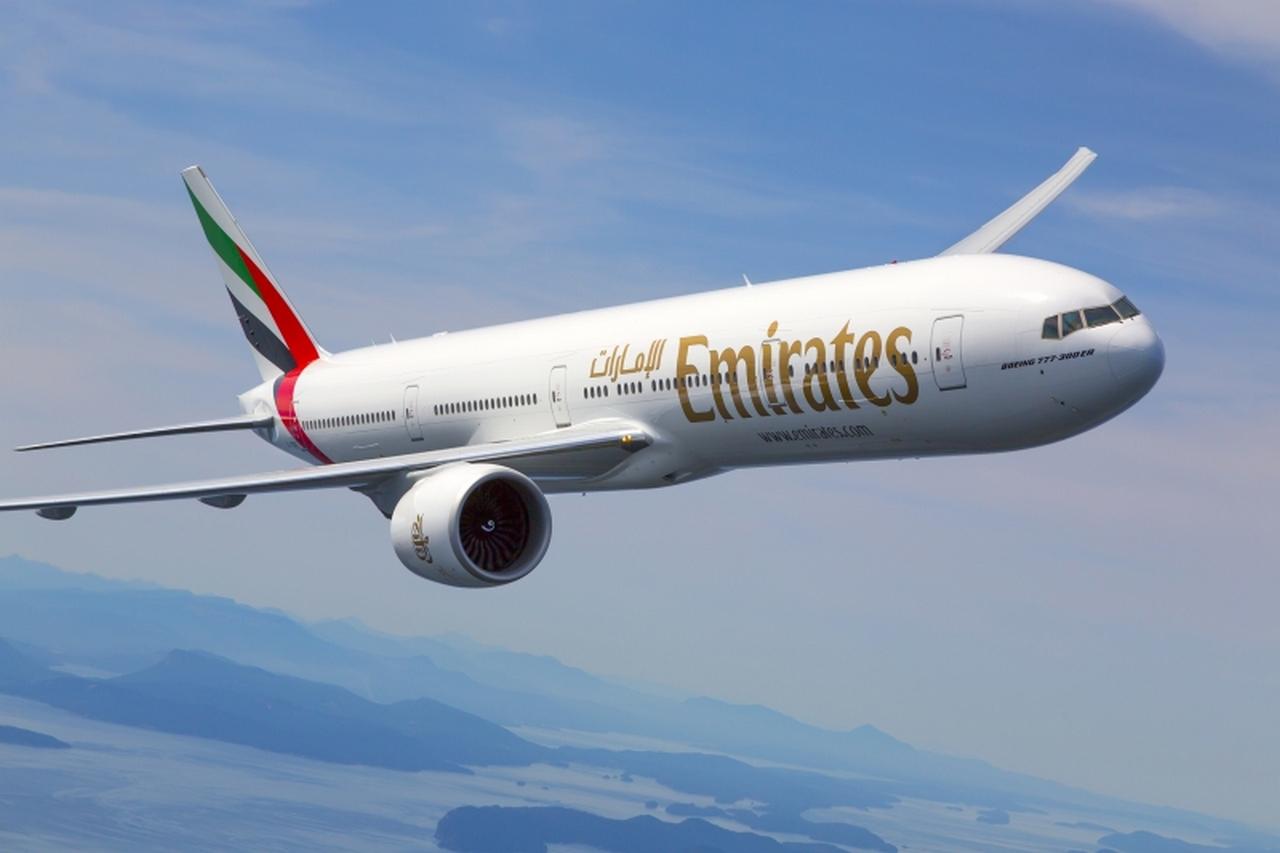 Zobacz Dubaj w innym świetle z kartą My Emirates Pass